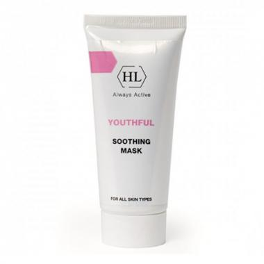 Сокращающая маска - Holy Land YOUTHFUL Soothing Mask, 70 мл