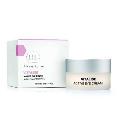 Крем для век - Holy Land VITALISE Active Eye Cream, 15 мл
